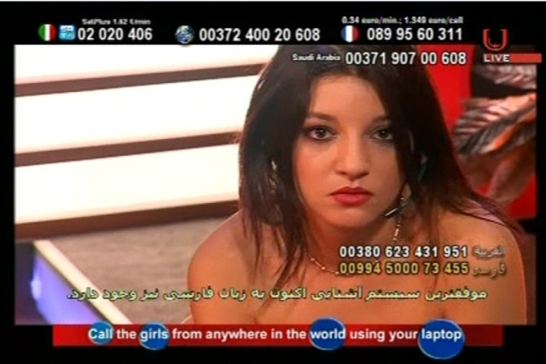 Live erotic tv channel