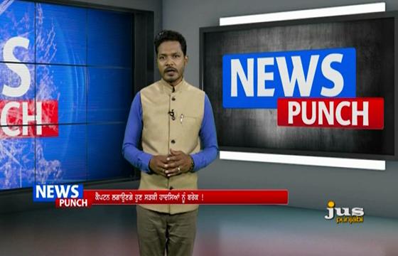 punjabi nuevo